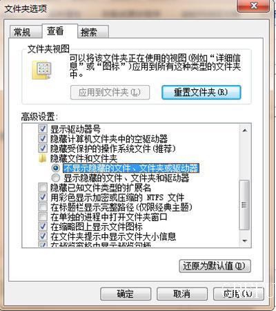 发送桌面快捷方式与快捷键设置