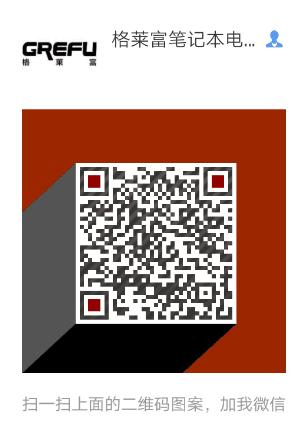 官方微信公众号